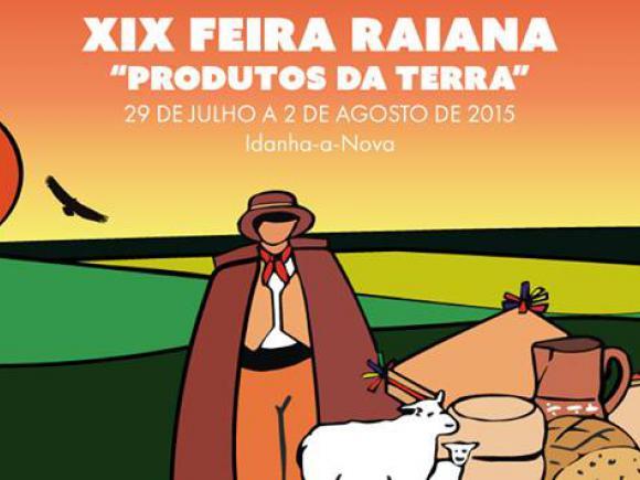 """XIX FERIA RAYANA """"PRODUCTOS DE LA TIERRA"""""""
