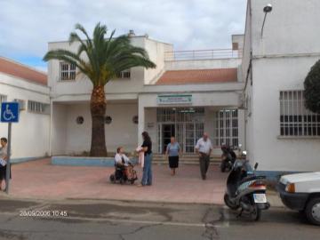 REFORMA DEL CENTRO DE SALUD DE MORALEJA
