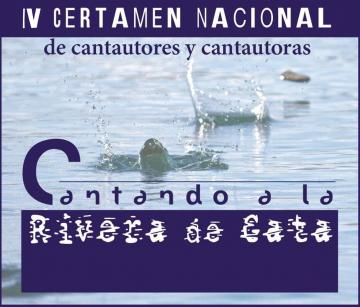 IV CERTAMEN NACIONAL CANTANDO A LA RIVERA DE GATA.